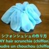 un chouchou (chiffon)