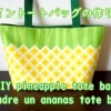 un ananas tote bag