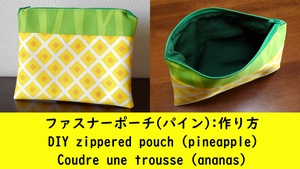 zippered pouch (pineapple)
