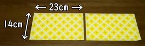 bottom patch fabrics