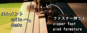 sewing line