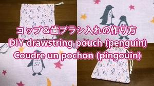 drawstring pouch (penguin)